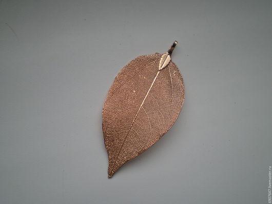 Кулон, подвеска Скелетированный лист с гальваническим покрытием