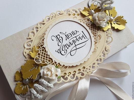 """Свадебные открытки ручной работы. Ярмарка Мастеров - ручная работа. Купить Свадебная купюрница  """"В золоте"""" ручной работы. Handmade."""