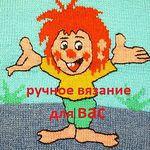 ЗОЯ - Ярмарка Мастеров - ручная работа, handmade