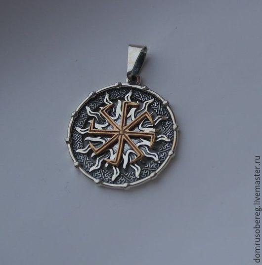 В славянской культуре КОЛОВРАТ считается мощнейшим защитным символом, сочетающим в себе могущественные силы всей четверки солнечных богов.