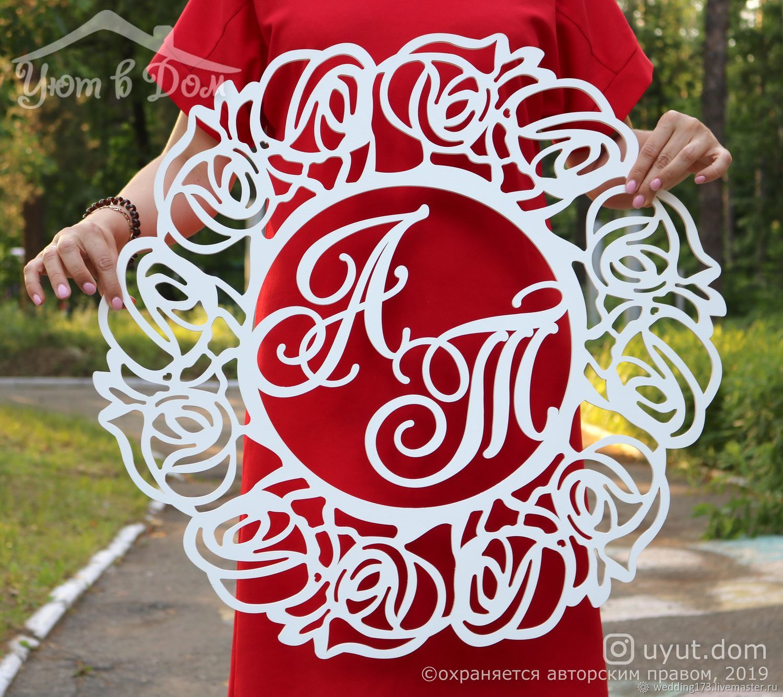 Семейный герб (монограмма с розами и инициалами), Аксессуары, Димитровград,  Фото №1
