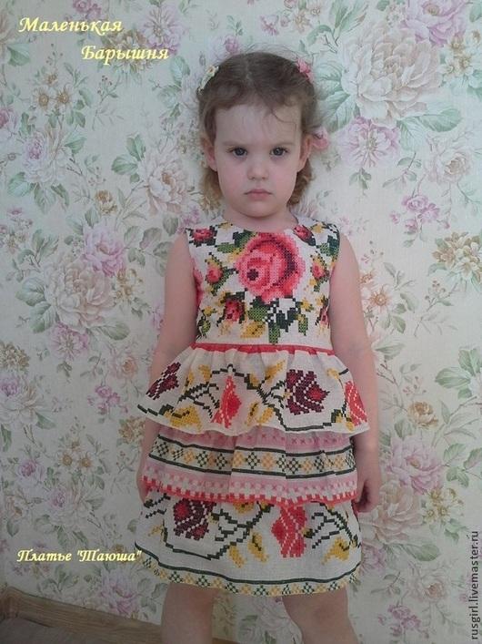 """Одежда для девочек, ручной работы. Ярмарка Мастеров - ручная работа. Купить платье для девочки """"Таюша"""" роза. Handmade. Разноцветный"""