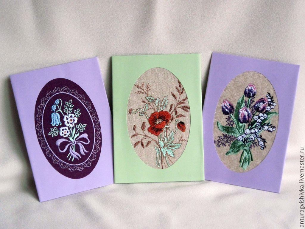 Новогоднюю, мастер-класс по изготовлению открытки с вышивкой