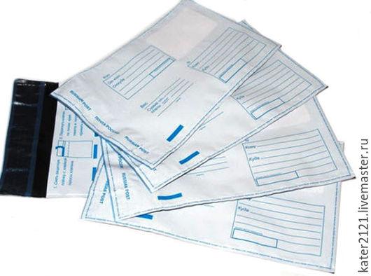 Упаковка ручной работы. Ярмарка Мастеров - ручная работа. Купить Почтовые пакеты различные размеры. Handmade. Комбинированный, пакет почтовый