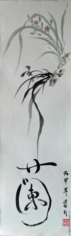 Фен-шуй ручной работы. Ярмарка Мастеров - ручная работа. Купить Орхидея (китайская живопись, каллиграфия). Handmade. Китайская живопись