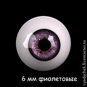 Материалы для творчества ручной работы. Ярмарка Мастеров - ручная работа 6 мм, темно-фиолетовые Глаза акриловые реалистичные. Handmade.