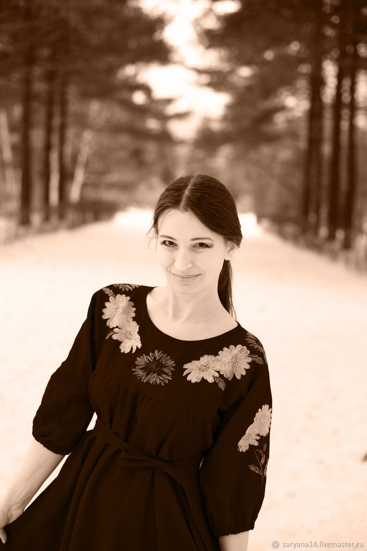 Летнее Платье Зимой