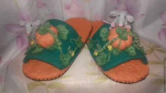 """Обувь ручной работы. Ярмарка Мастеров - ручная работа. Купить Тапочки """"Тыковки"""". Handmade. Оранжевый, теплые тапочки, теплый"""