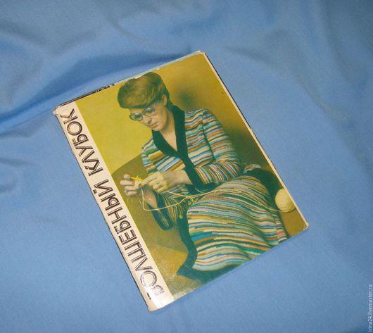 Винтажные книги, журналы. Ярмарка Мастеров - ручная работа. Купить Волшебный клубок набор из 15 открыток. Handmade. Открытка, журнал