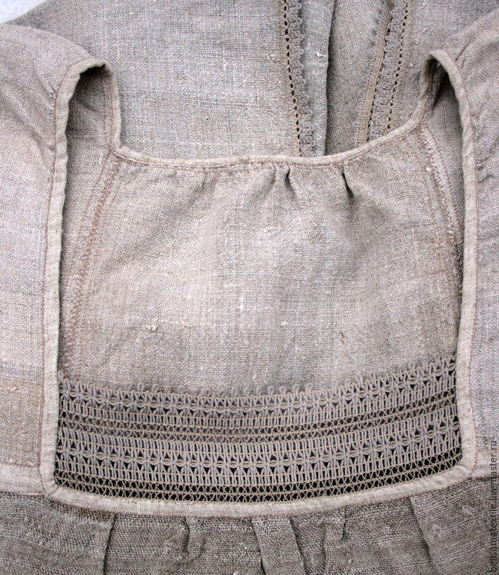 Одежда Из Крапивы Купить