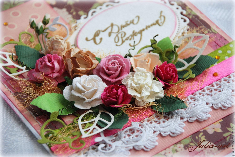 С днем рождения элегантные открытки авторские