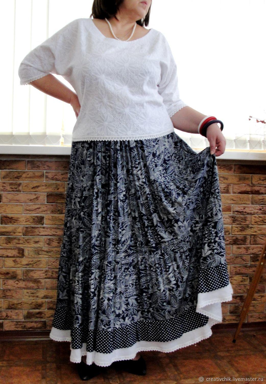 c700c6fbf Plus Size Gypsy Skirts Australia