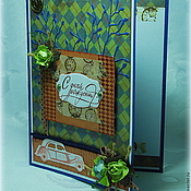 """Открытки ручной работы. Ярмарка Мастеров - ручная работа Мужская открытка """"С днем рождения!"""". Handmade."""