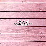 Для дома и интерьера ручной работы. Ярмарка Мастеров - ручная работа Фотофон доски розовые. Handmade.