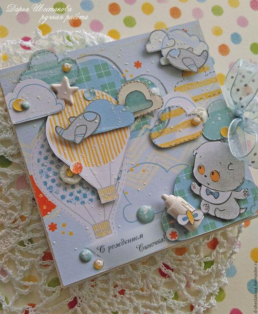 Подарки для новорожденных, ручной работы. Ярмарка Мастеров - ручная работа. Купить Коробочка для денежного подарка. Handmade. Голубой, необычный подарок