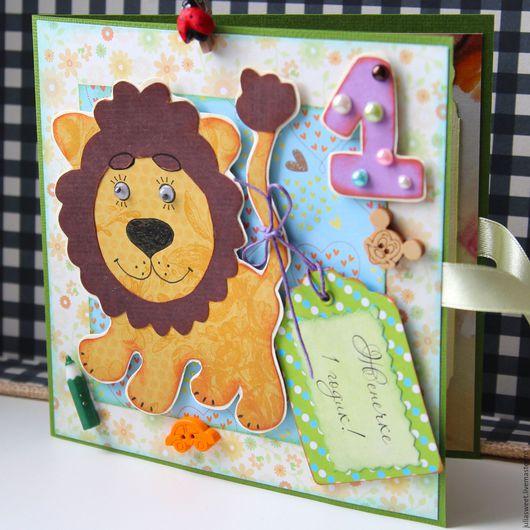 """Детские открытки ручной работы. Ярмарка Мастеров - ручная работа. Купить Открытка """"Храбрый львёнок"""". Handmade. Комбинированный, открытка для детей"""