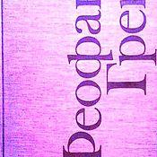 Винтаж ручной работы. Ярмарка Мастеров - ручная работа Книга винтажная Феофан Грек. М.Алпатов.  1979г.. Handmade.