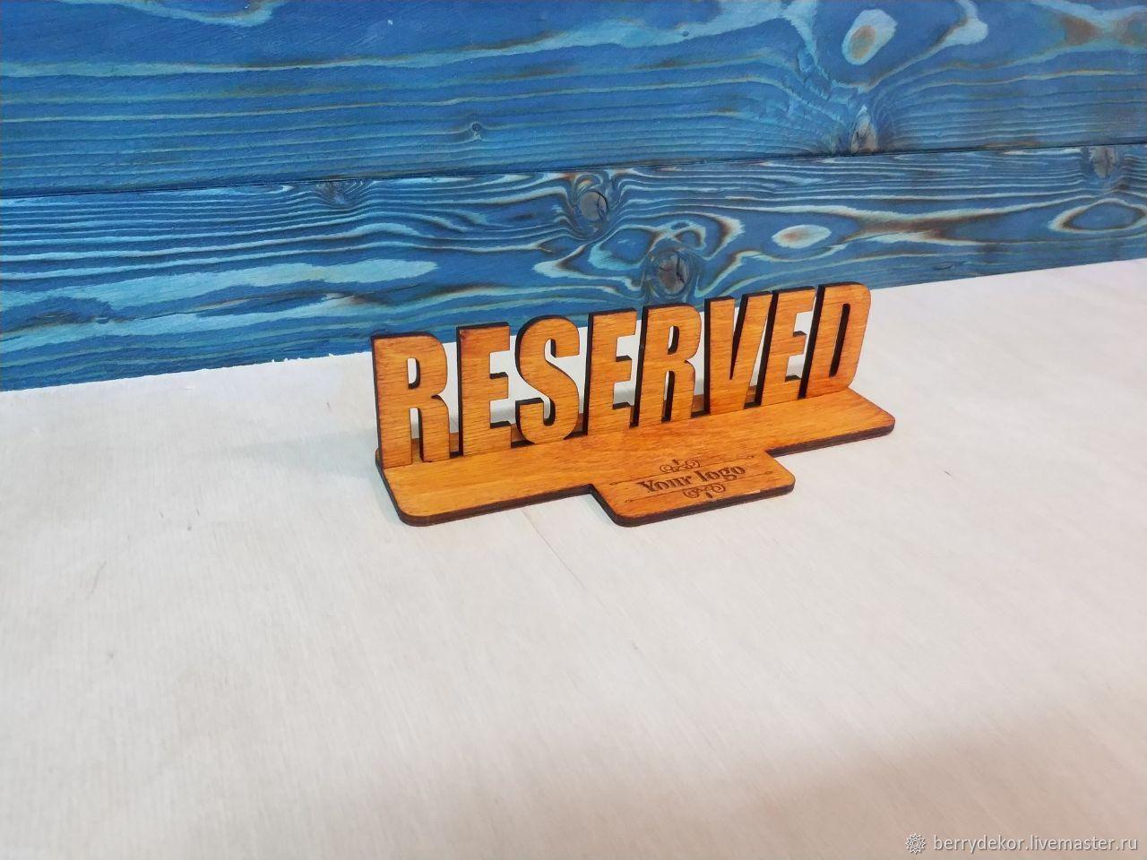 Таблички на стол Зарезервировано, Reserved, Дизайн, Иваново,  Фото №1
