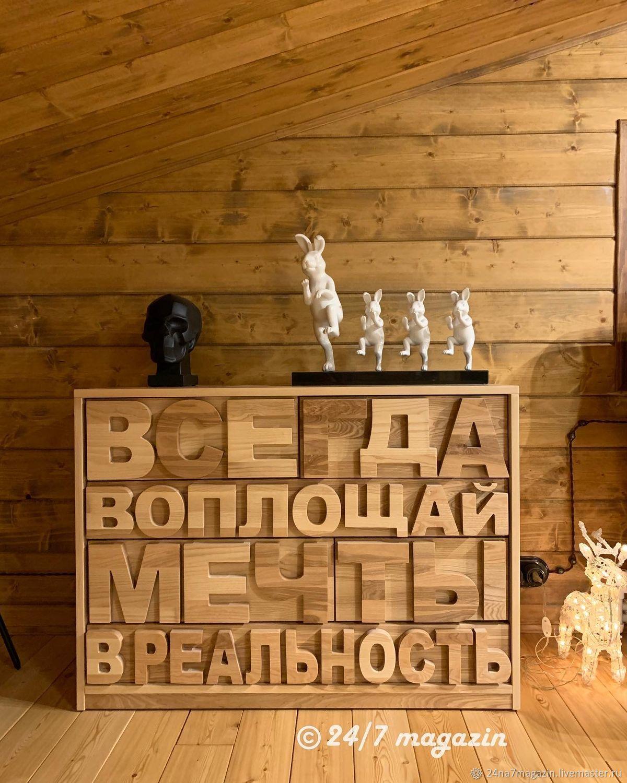 Комод DREAMS, Комоды, Ярославль,  Фото №1