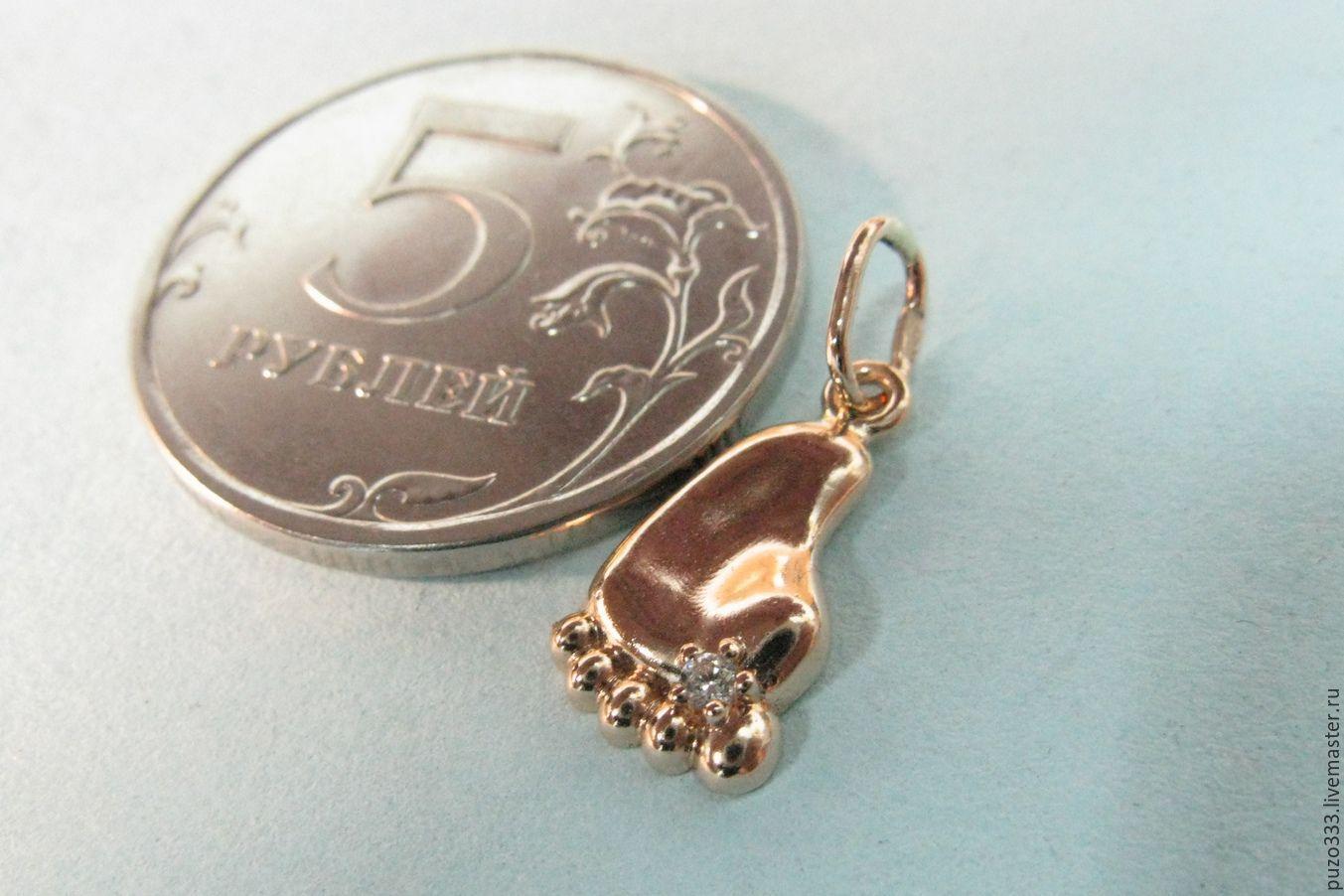 Подарок на рождение ребенка в Москве Купить кольца 7