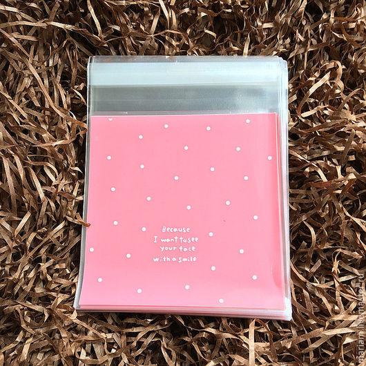 Подарочная упаковка ручной работы. Ярмарка Мастеров - ручная работа. Купить Пакет Розовый упаковочный с клапаном 10х10см. Горошинки на розовом. Handmade.