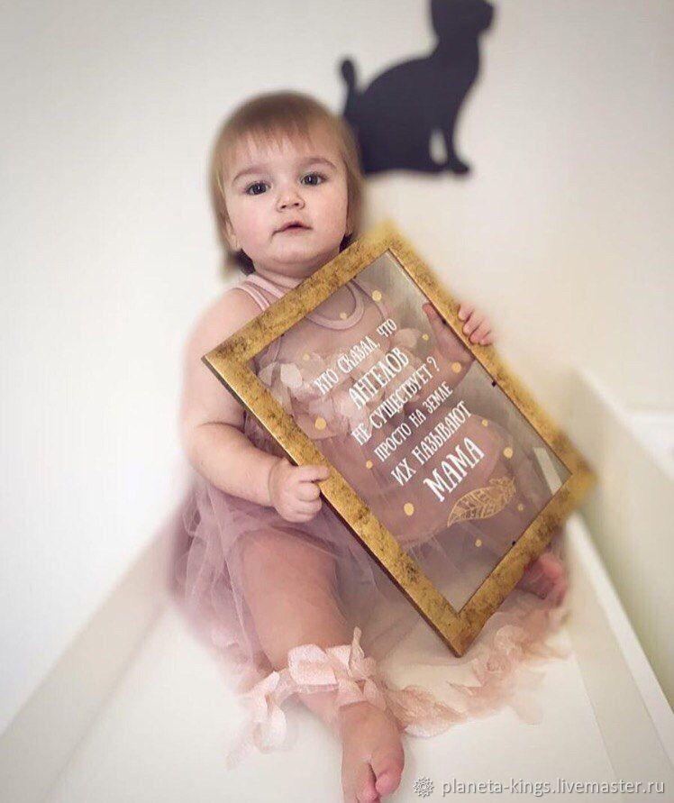 Постер Мама - Ангел, Открытки, Тюмень,  Фото №1