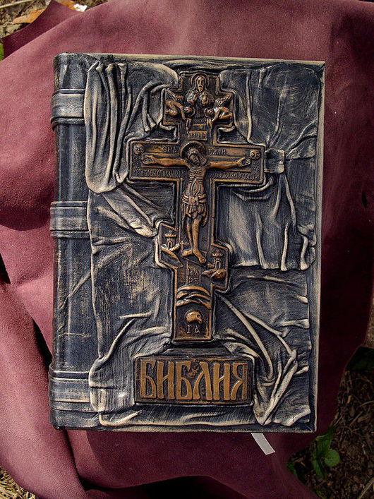 Подарки на Пасху ручной работы. Ярмарка Мастеров - ручная работа. Купить Библия. Handmade. Книга в подарок, кожа