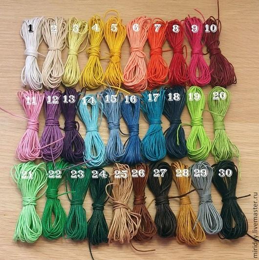 Вязание ручной работы. Ярмарка Мастеров - ручная работа. Купить Шнур вощеный 32 цвета. Handmade. Вощеный шнур, слингобусы