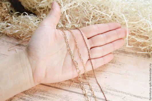 3 вида цепочек, стоимость за 50 см:  №1: Цепочка, цвет - золото, 5 мм,  - 45 р. №2: Цепочка, цвет - золото, 2,5 мм - 79 р. №3: Цепочка, цвет - медь, 2 мм  - 40 р.
