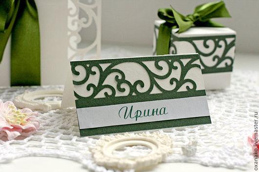 Рассадочная карточка зеленая белая