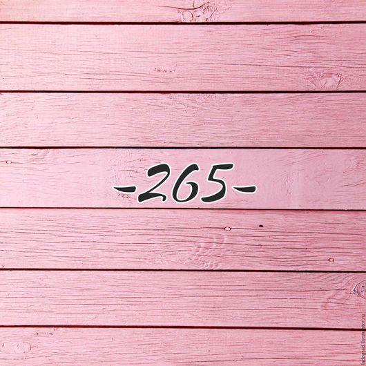 Комплекты аксессуаров ручной работы. Ярмарка Мастеров - ручная работа. Купить Фотофон доски розовые. Handmade. Комбинированный, фон для кукол