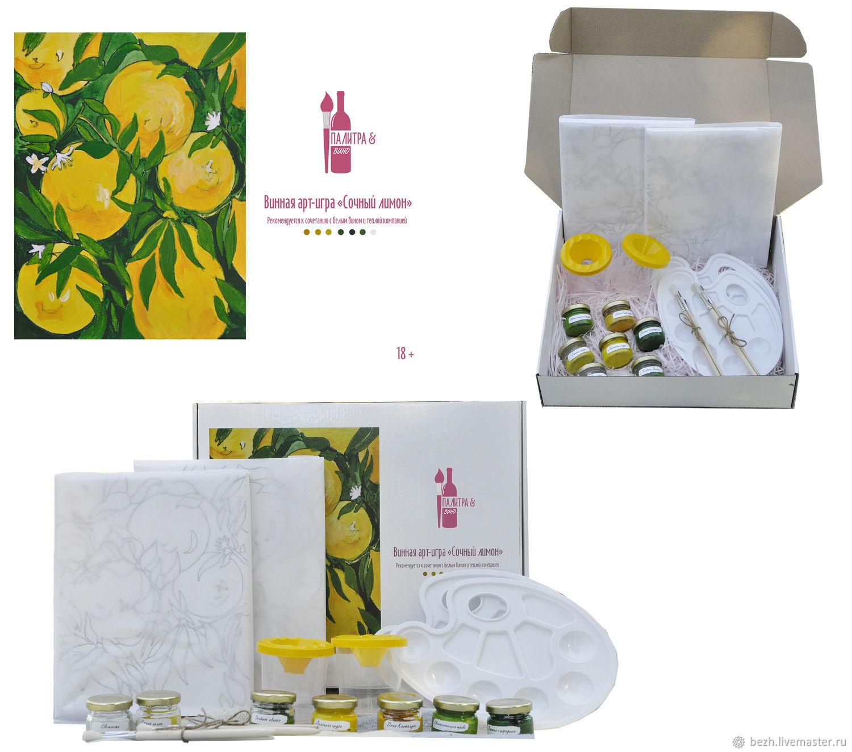 Gift boxes: Set for drawing Wine art game Juicy lemon, Gift Boxes, Krasnodar,  Фото №1