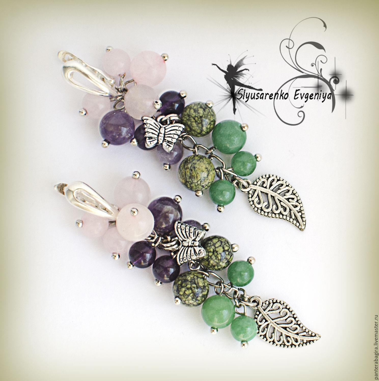 Earrings 'Butterfly', Earrings, Moscow,  Фото №1