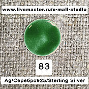 Материалы для творчества handmade. Livemaster - original item Enamel transparent Malachite Green No.83 Dulevo. Handmade.