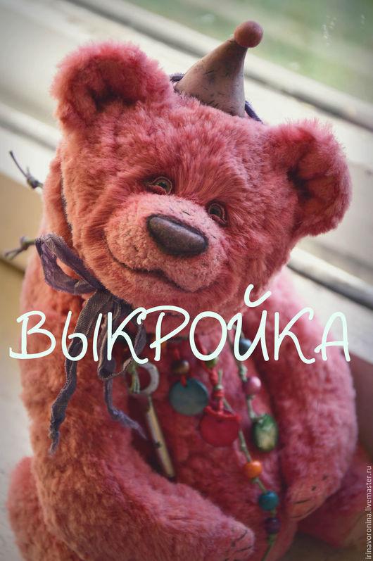 """Куклы и игрушки ручной работы. Ярмарка Мастеров - ручная работа. Купить Выкройка медведя """"Пион"""" PDF. Handmade. Комбинированный, вискоза"""