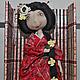 Куклы тыквоголовки ручной работы. Заказать Авторская текстильная  кукла Гейша. Катя Минакова (Katiedda). Ярмарка Мастеров.