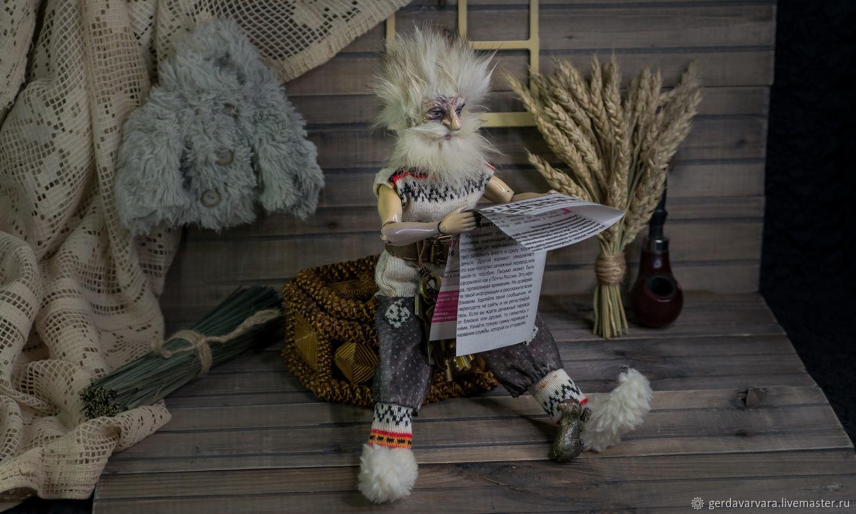 Дормидонт Никифорыч. Домовой для вашего Дома! Шарнирная кукла, Шарнирная кукла, Чебоксары,  Фото №1