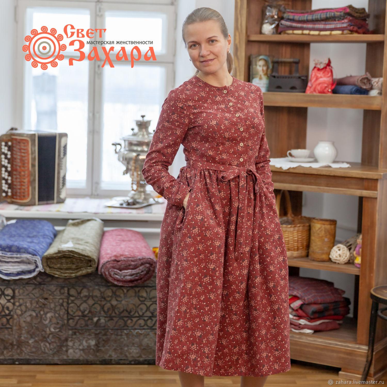 Платье теплое бордовая байка, Платья, Киров, Фото №1