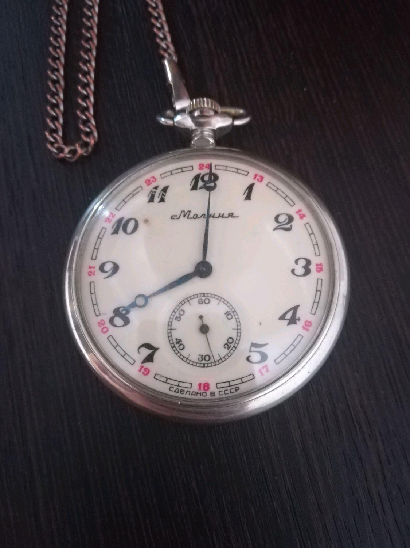 Продать часы молния золотые продать часы старинные швейцарские