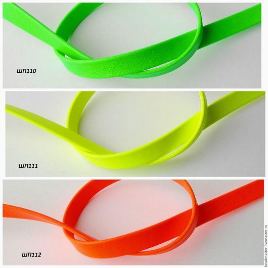 ШП110 - зелёный ШП111 - лимонный ШП112 - оранжевый