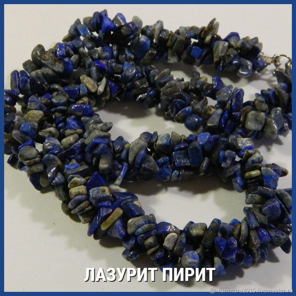 LAPIS LAZULI STONE CRUMB. Thread, Beads1, Saratov,  Фото №1