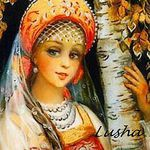 Lusha - Ярмарка Мастеров - ручная работа, handmade