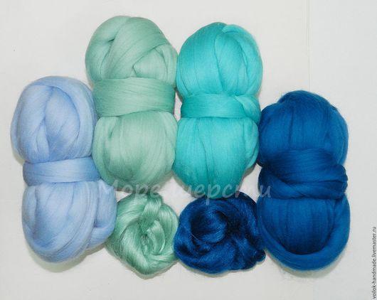 Набор №1 `Шепот моря` - набор австралийский меринос + шелковые волокна Tussah
