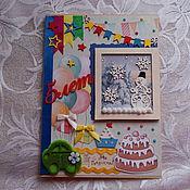 Открытки ручной работы. Ярмарка Мастеров - ручная работа Детская открытка. Handmade.