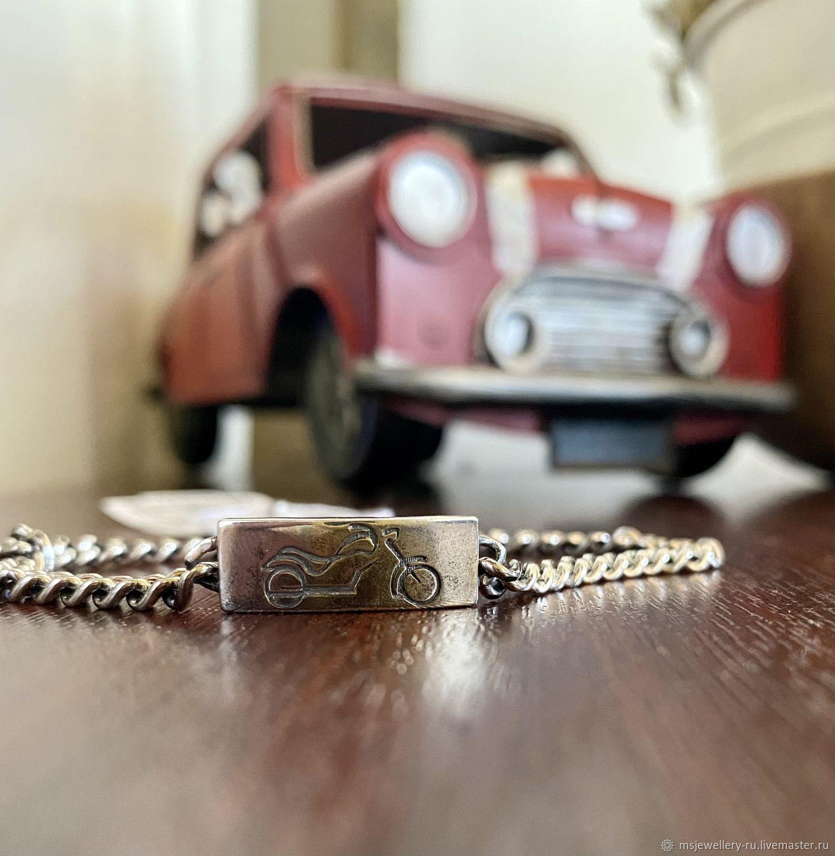 Мото малый, Браслет-цепочка, Кострома,  Фото №1