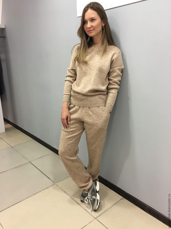 Костюмы Женские