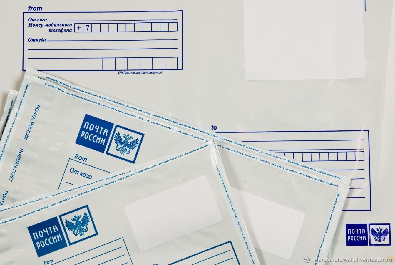 Санек, картинки для отправки почты