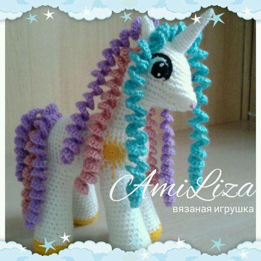 Игрушки животные, ручной работы. Ярмарка Мастеров - ручная работа. Купить Пони Селестия My little pony вязаная. Handmade.