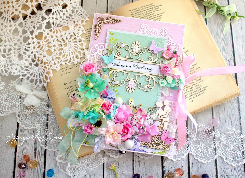радужная открытка на свадьбу хотели