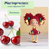 Материалы для творчества handmade. Livemaster - original item MK of Vishnevka. Handmade.